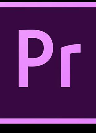 Взломанная программа для монтажа Adobe Premiere Pro 2017