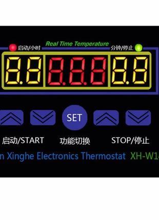 Терморегулятор XH-W1411, 12В, 10А, -55~120ºC