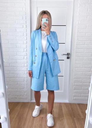 Костюм шорты пиджак