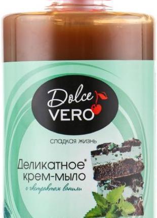 """Крем-мыло с дозатором Dolce Vero  """"Шоколадно-мятный брауни"""