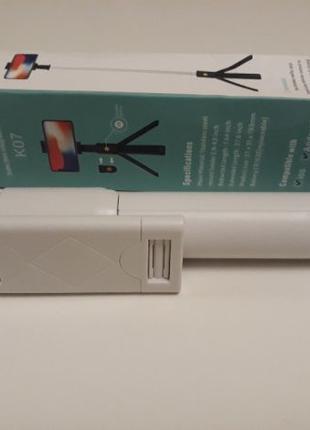 3в1 Селфи палка+мини штатив + Bluetooth пульт