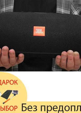 Портативная колонка JBL Xtreme Большая Bluetooth + ПОДАРОК