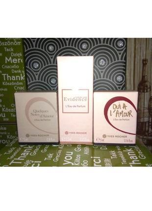 Набор мини-парфюмов: несколько нот любви, эвиденс и да любви и...