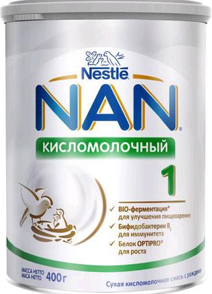 Кисломолочный NAN 1