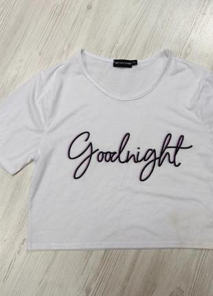 Ликвидация товара 🔥  белая футболка верх от пижамы с надписью