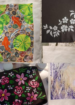 Мастер-класс по росписи ткани для детей и взрослых