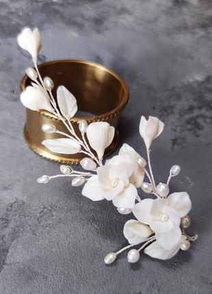 Веточка для невесты. свадебная с жемчугом