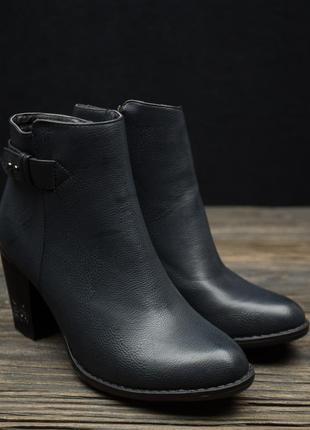 Модные женские ботинки la halle р-36