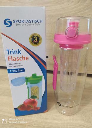 Бутылка для фруктовой воды