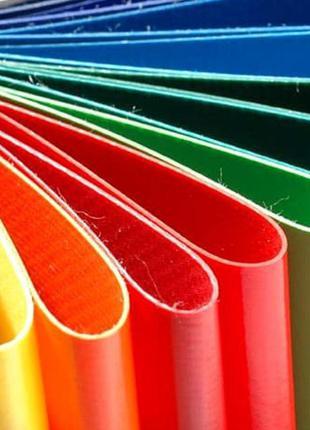 Тентовая ткань ПВХ 650 г/м² (ширина 2,50 м. длинна 65 м.)