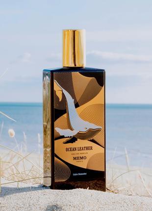 Memo Ocean Leather Оригинал EDP  2 мл Затест_парф.вода