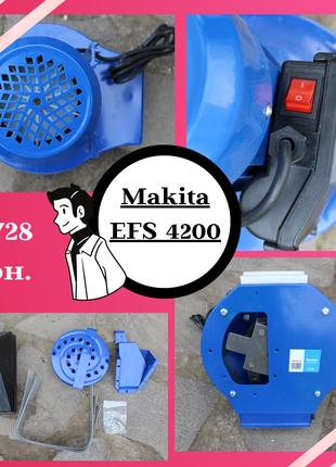 Зернодробилка-корморезка Makita EFS 4200. Не дорого. Качество!
