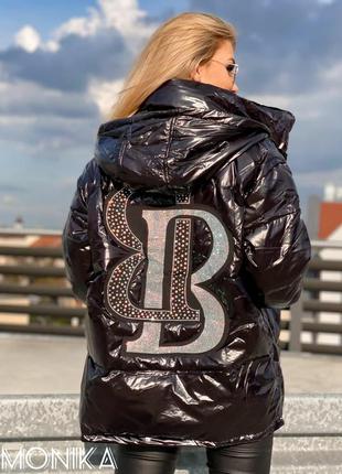 Куртка зимняя на силиконе