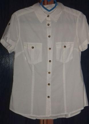 Рубашка С/44