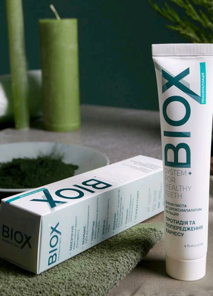 Зубная паста натуральная Biox 75 мл.