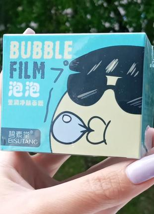 Пузырьковая маска для лица маска пенка для лица busitang bubble