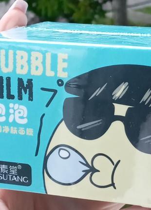 Распродажа! пузырьковая маска для лица глиняно пузырьковая маска