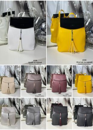 Модний рюкзак