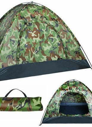 Автоматическая Палатка туристическая для рыбалки водонепроница...