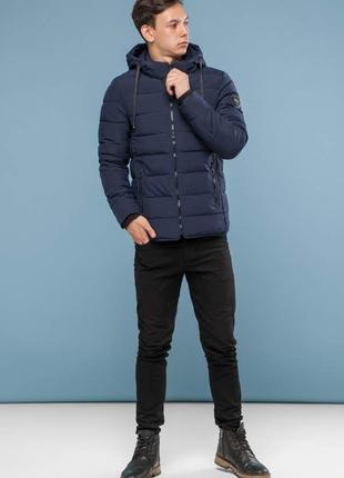 Зимняя короткая куртка на подростка  на тинсулейте