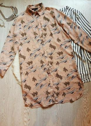 Розовая бежевая длинная миди рубашка платье с рукавами цветочн...
