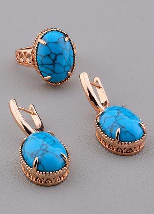 Серьги+кольцо 'pataya' бирюза (позолота 18к) 0697490