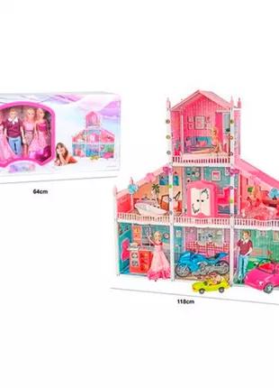 Игровой кукольный домик 66925 с мебелью и куклами