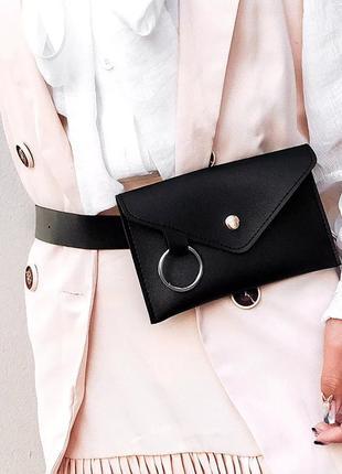 Женская поясная сумка на ремне