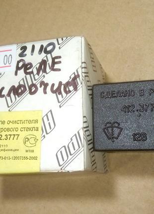 Реле Дворников ВАЗ-2108-09-2110 АЗЛК 2141 ИЖ 2126 Таврия 412.3777