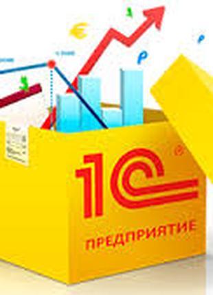 1С. Курсы Программистов 1С. Старт группы - 23.07.2018.