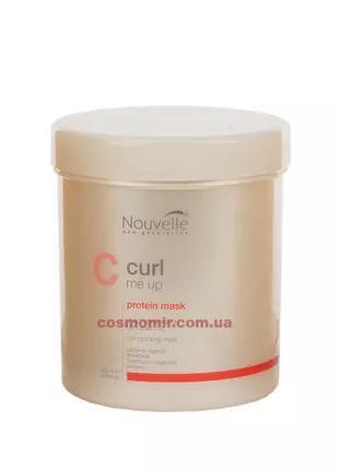 Маска протеиновая питающая для поврежденных волос Nouvelle Protei