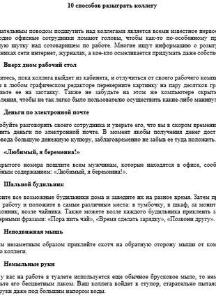Копирайтинг на русском и украинском языках
