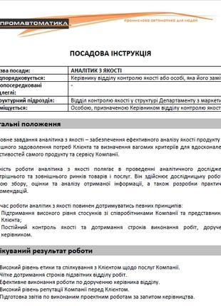 Набираю текст на русском и украинском языках