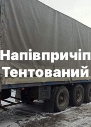 Оренда Напівпричіпа Термо Буд-Київ