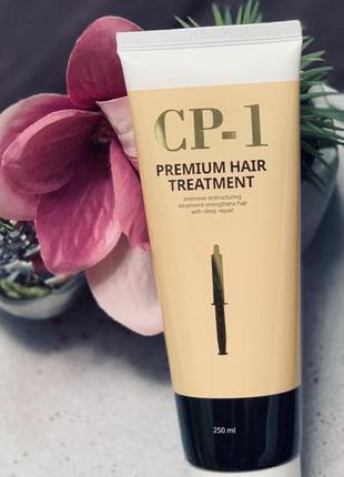 Маска для восстановления сухих волос с кератином и протеинами ...