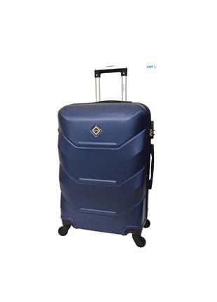 Дорожня валіза на колесах маленька темно-синя