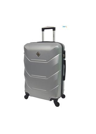 Дорожня валіза на колесах маленька срібна