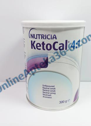 Детское питание Кетокал 4:1 (KetoCal 4:1) 300g порошок , Nutricia