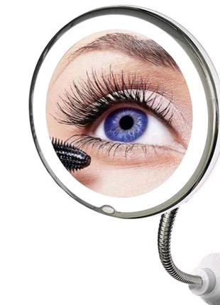 Зеркало косметическое на присоске Ultra Flexible Mirror
