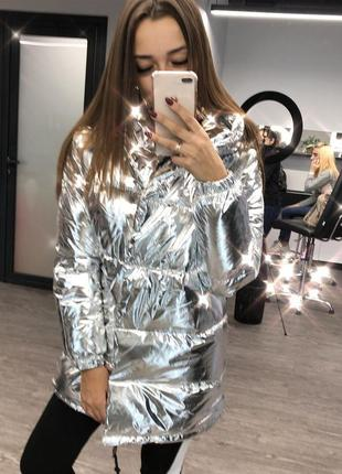 ✅ куртка дутая зефирка зеркалка серебро демисезон
