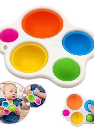 Сенсорная игрушка Simple Dimple (симпл димпл) поп ит антистресс с