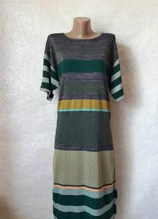 Фирменное h&m мега стильное платье миди в крупные полоски с лю...