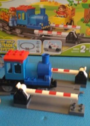 Lego duplo поезд фермера 10810
