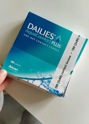 Одноденні Контактні лінзи Dailies AquaComfort Plus