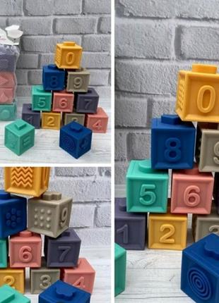 Сенсорики кубики силикон