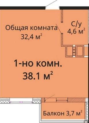 Квартира-студия в новом доме центр