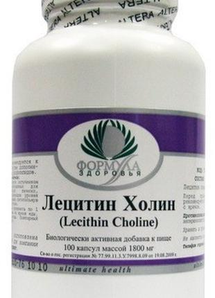 Лецитин Холин Archon Vitamin Corporation (США)