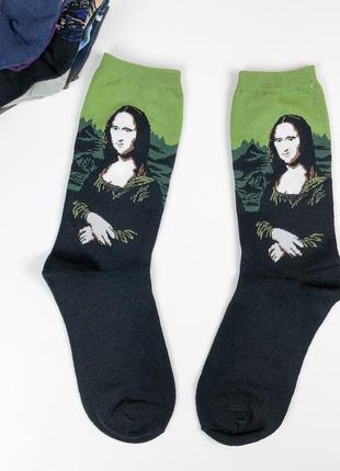 Носки картина арт мона лиза (цена зависит от количества)