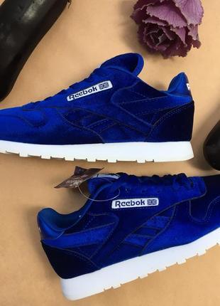 Кроссовки синие бархатные велюровые {электрик} в стиле reebok ...