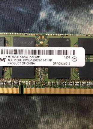 Оперативная память Micron DDR3, 4GB 1600MHz (PC3L-12800S)